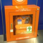 AEDがなぜ必要か、知っていますか?AEDでしか救えない多くの命。