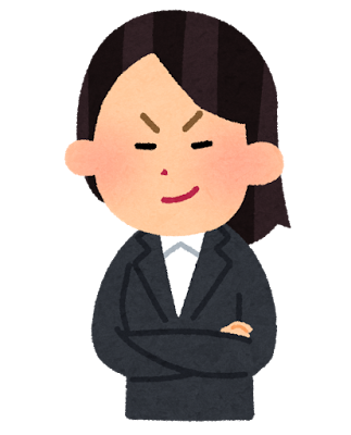 A子(ほくそえむ)